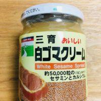 白ゴマクリーム